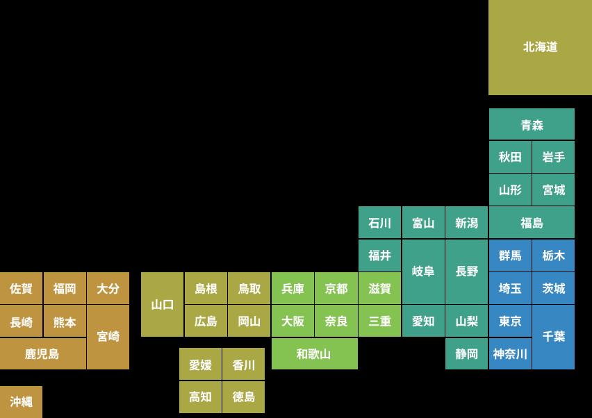 東京都、埼玉県、千葉県、神奈川県、群馬県、栃木県、茨城県の関東地方を中心に、全国へと展開